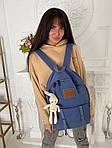 Женский рюкзак, полиэстер (синий), фото 5