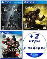 (Электронные версии) Bloodborne + DARK SOULS™ III + Sekiro™: Shadows Die Twice + 2 случайные игры в подарок