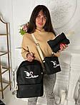 Женский рюкзак 4в1, полиэстер (чёрный), фото 4