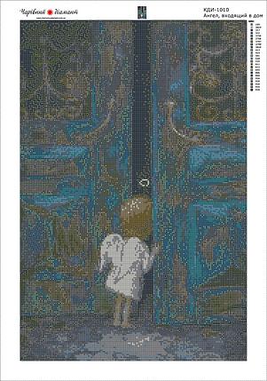 КДИ-1010 Набор алмазной вышивки Ангел, входящий в дом, фото 2