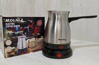 Кофеварка электрическая для дома из нержавейки 220В 0,5L диск 600 Вт Молния
