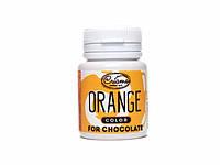 Пастообразный пищевой краситель Criamo для шоколада Оранжевый
