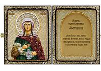 Набор для вышивки иконы бисером в рамке-складне Св. Прп. Светлана (Фотиния)