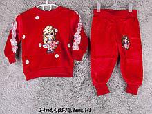 Детский спортивный костюм 2-4 red