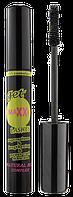 Тушь для ресниц 3 в 1 Get MAXXI Lashes (Eva cosmetics)