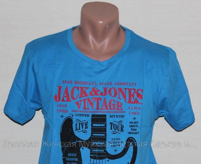 Мужская брендовая футболка Original JackJones №4