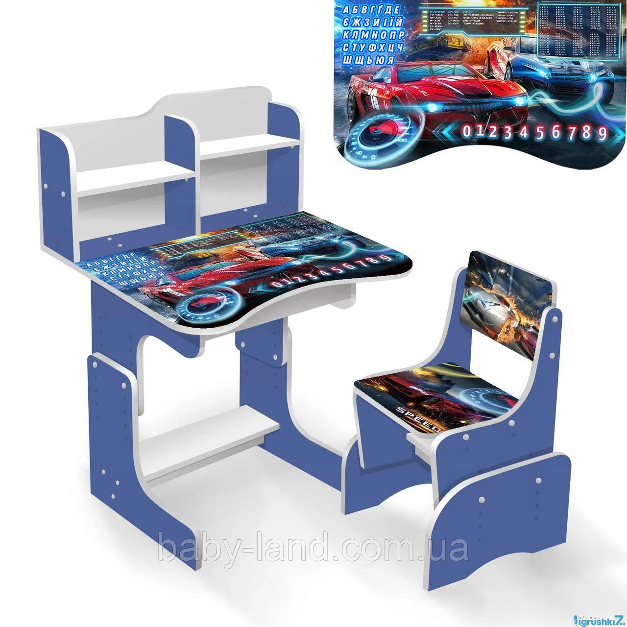 """Парта-стол детская школьная растишка со стулом """"Машины"""" 040,синяя"""