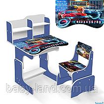 """Парта-стіл дитяча шкільна растишка зі стільцем """"Машини"""" 040,синя"""
