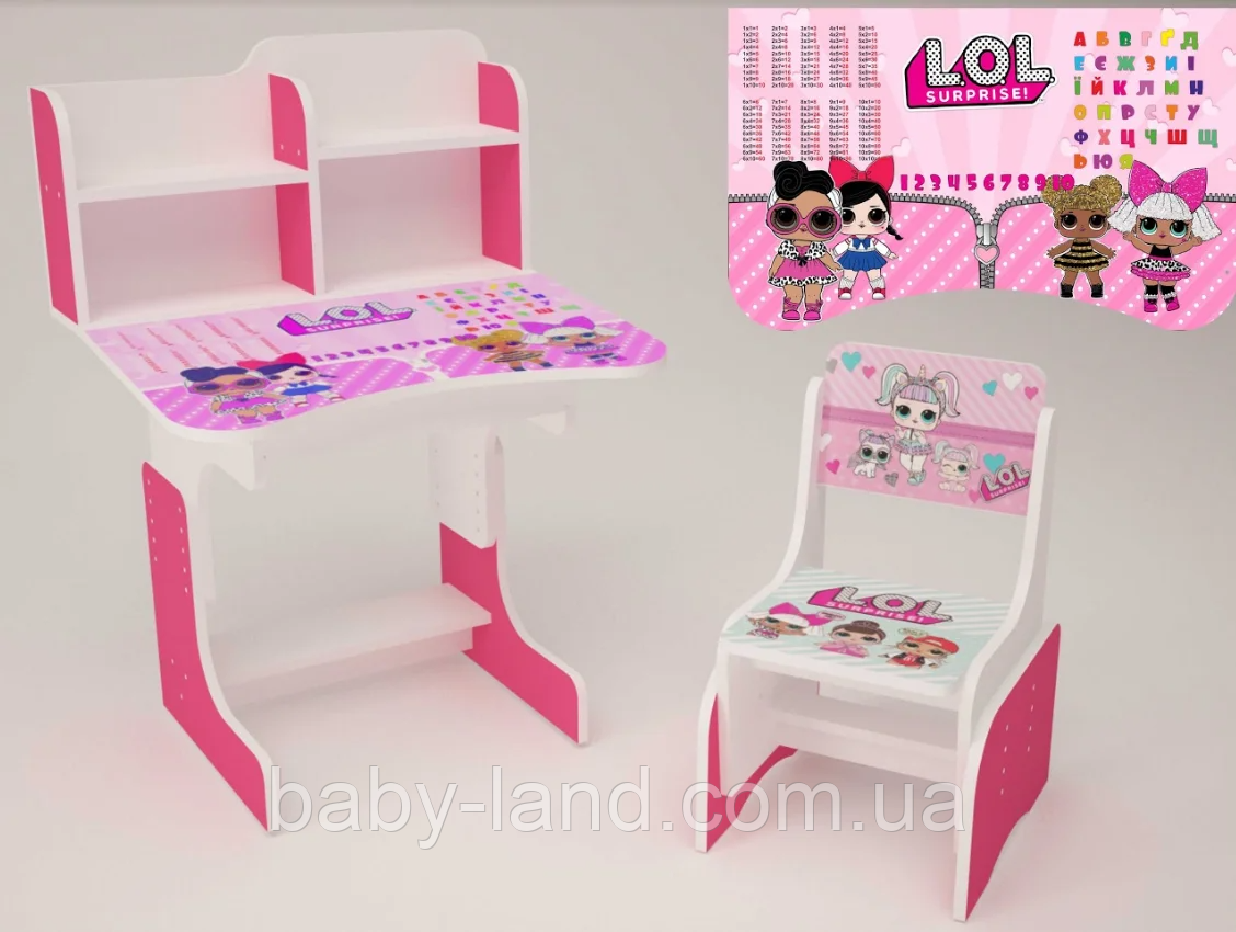 """Парта-стіл дитяча шкільна растишка зі стільцем""""Lol"""" 101 рожева"""