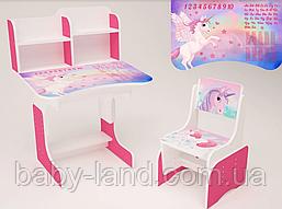 """Парта-стіл дитяча шкільна растишка """"Єдиноріг"""" 103 Рожева"""