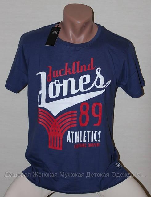 Мужская брендовая футболка Original JackJones №5