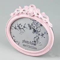 """Овальная рамка для фотографии 13х18 см """"Королевская. Розовая"""""""