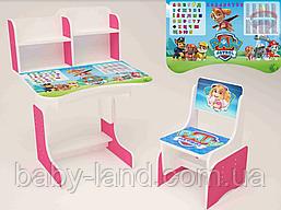 """Парта-стіл дитяча шкільна растишка зі стільцем """"Щенячий патруль"""" 113, рожева"""
