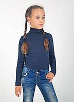 Водолазка синяя детская и подростковая ,качественная тёплая водолазка детская, детское термобелье качественное
