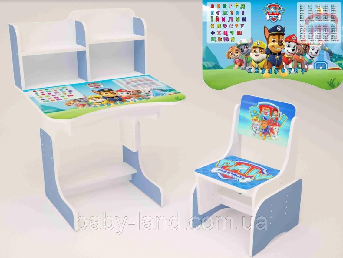 """Парта-стол детская школьная растишка со стулом """"Щенячий патруль"""" 112, синяя"""