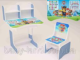 """Парта-стіл дитяча шкільна растишка зі стільцем """"Щенячий патруль"""" 112, синя"""