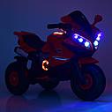 Детский мотоцикл M 4216 AL-1, музыка, свет, надувные колеса, кожаное сиденье, белый, фото 6