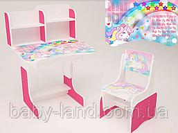 """Парта-стіл дитяча шкільна растишка """"Єдиноріг"""" 105 Рожева"""