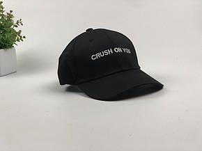 Кепка Бейсболка Мужская Женская City-A с надписью Crush On You Черная, фото 2