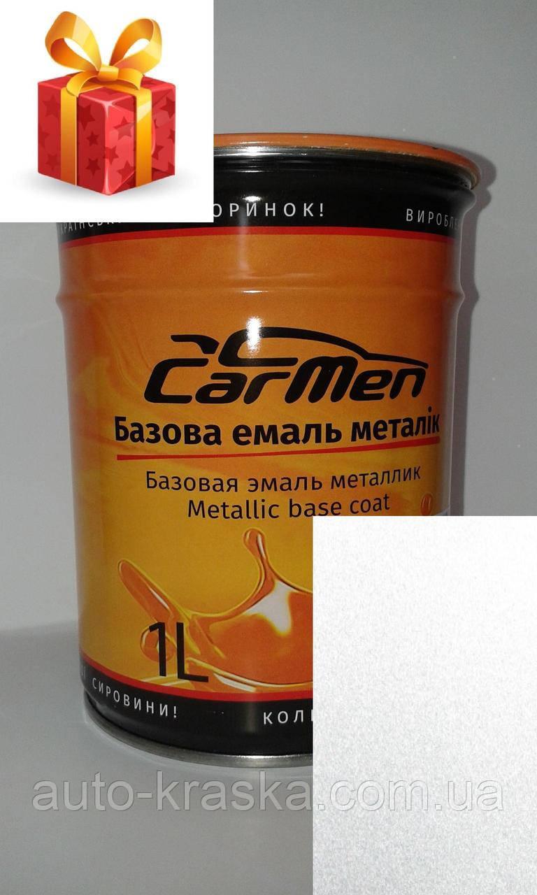 Автокраска CarMen Металлик Renault F98 1л