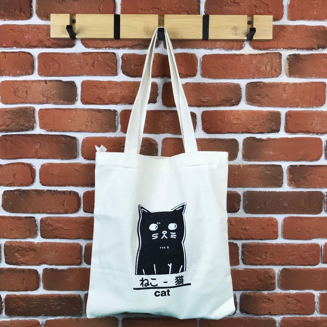 Тканевая Эко Сумка Шоппер City-A Cat с Котом Белая