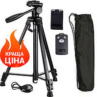 Професійний телескопічний штатив для мобільного телефону і камери з тримачем, тринога, трипод YF-3388