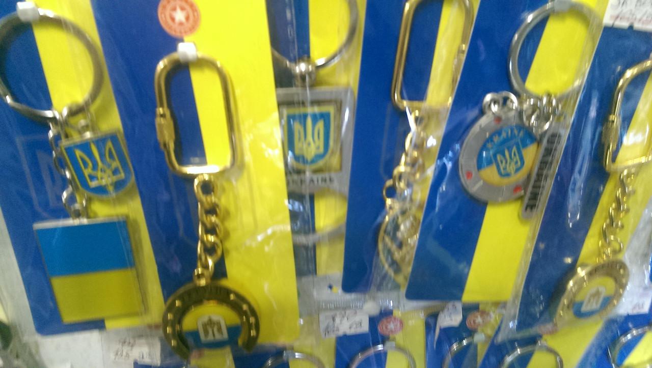 Брелок с символикой Украины