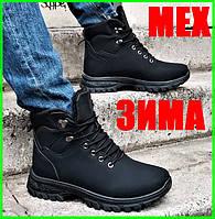 Ботинки ЗИМНИЕ Мужские Кроссовки на Меху Чёрные (размеры: 44,45) Видео Обзор - 601