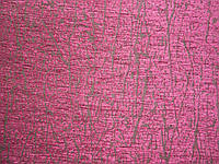 "Ткань мебельная жаккардовая ""Мрамор"" (1/7) от 0,8-5 м/пог"