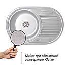 Кухонная мойка Imperial 7750 Satin (IMP775006SAT), фото 3
