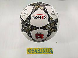 Мяч футбол Grippy Ronex FN2, черный, р.5 не ламинированный