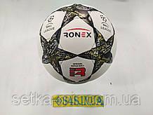 М'яч футбол Grippy Ronex FN2, чорний, р. 5 не ламінований