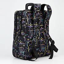 Рюкзак школьный подростковый для мальчика практичный под формат А4 Dolly 390, фото 3
