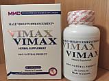 Вимакс таблетки для мужчин Vimax (60 капсул), фото 2