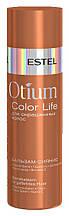 Блиск-бальзам для фарбованого волосся від OTIUM Color Life