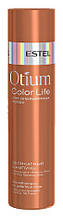 Деликатный шампунь для окрашенных волос от OTIUM Color Life, 250мл