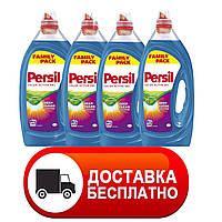 (БЕЗКОШТОВНА ДОСТАВКА) Рідкий концентрований порошок для прання Persil Color Gel 5.8 л