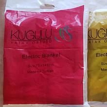Электропростынь Kugulu 75*145