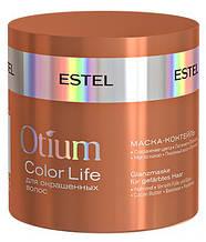 Маска-коктейль для фарбованого волосся від OTIUM Color Life, 300мл