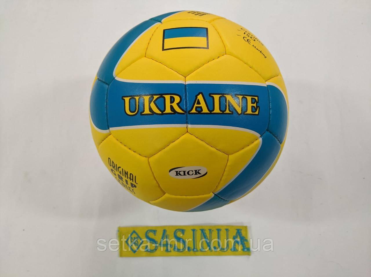 Футбольний м'яч для футболу Ukraine, жовто-синій, р. 5, не ламінований