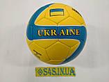 Футбольний м'яч для футболу Ukraine, жовто-синій, р. 5, не ламінований, фото 2