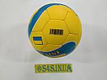 Футбольний м'яч для футболу Ukraine, жовто-синій, р. 5, не ламінований, фото 3