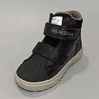 Детские ботинки, демисезон, Сказка (код 1096) размеры: 31-32