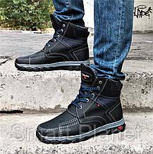 Ботинки ЗИМНИЕ Мужские Colambia Кроссовки на Меху Чёрные (размеры:40,41,42,43,44,45) Видео Обзор, фото 3