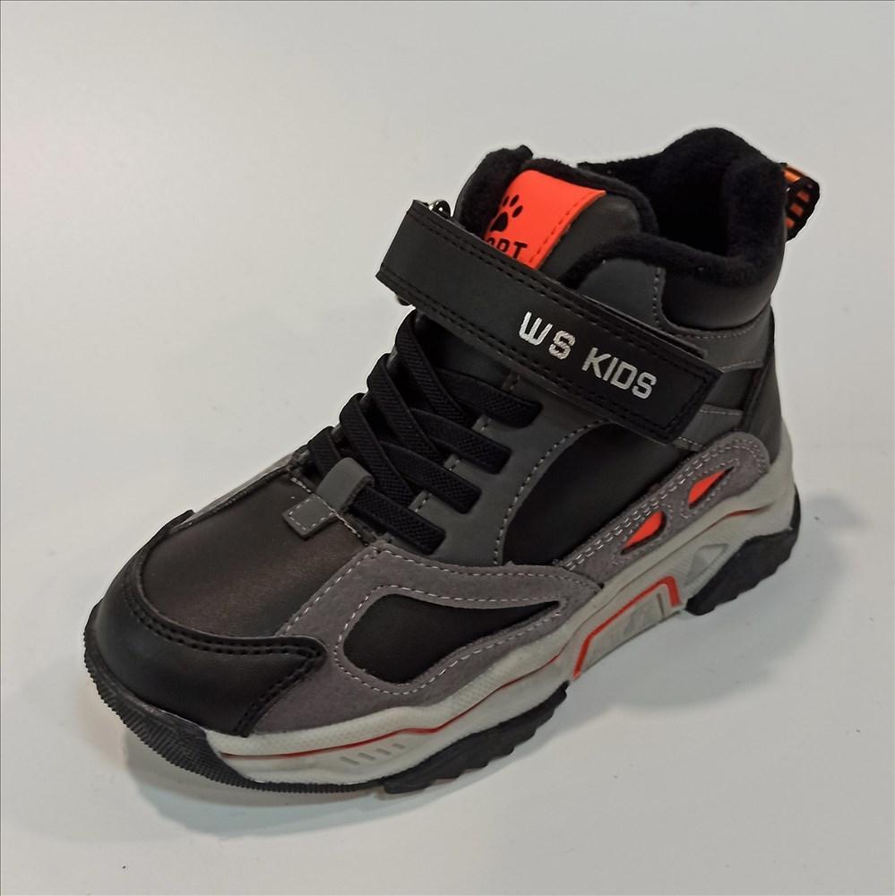 Дитячі черевички демісезон, Казка розміри: 32