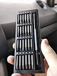 Викрутка з 24 бітами-насадками Screwdriver Set 24 in 1. Відмінний подарунок для чоловіка., фото 5