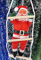 20 см Дед Мороз лезет по лестнице в окно, на балкон