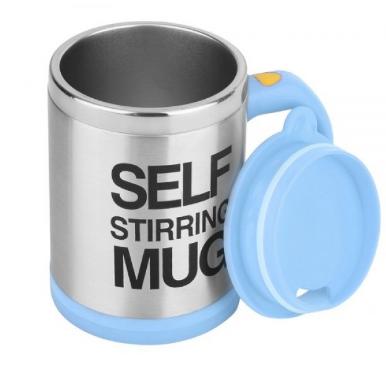Кружка мешалка чашка Self Stirring Mug Голубой