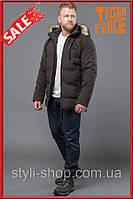 Теплая зимняя мужская куртка Tiger Force (55825-1), куртки мужские, спортивная мужская куртка, Кофейный