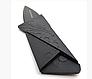 Складной нож трансформер, фото 4